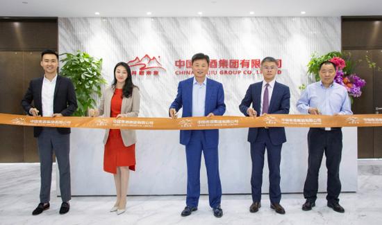 中国贵酒集团有限公司董事长韩宏伟:立足新高度 再启新征程